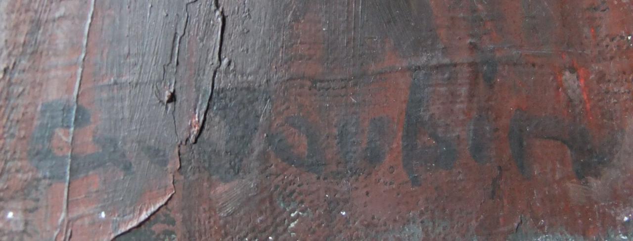 G Joubin signature